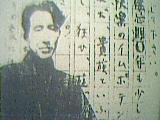 Picture of Osamu Dazai from the book