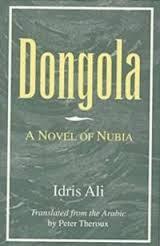 dongola